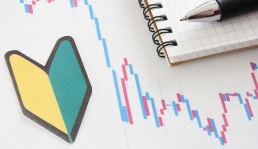 【本で勉強が苦手】株式投資は「お金のジム」でサクッと楽しく覚える