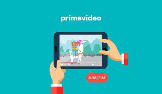 Amazonプライムビデオでアダルト動画を見る方法!エロい作品10選も紹介!